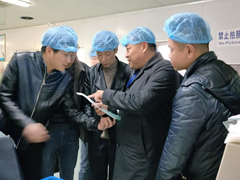 Cámara de Comercio de la Nueva Generación de Anqing City Primera Sesión de la Sexta Asamblea General y Unidad de Empresas Miembro Visitante