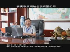 """Kang Mingna ganó el título de """"Especializada en Nueva Empresa Especializada"""" en la provincia de Anhui en 2017"""