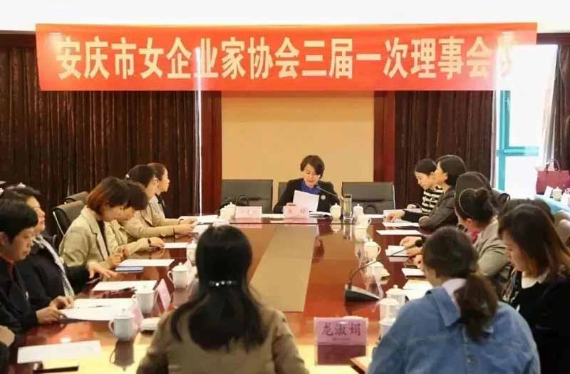 Buenas noticias Long Shujuan, gerente general de Anqing Kangmingna Packaging Co., Ltd., fue elegida como miembro de la Asociación de Mujeres Empresarias de Anqing.