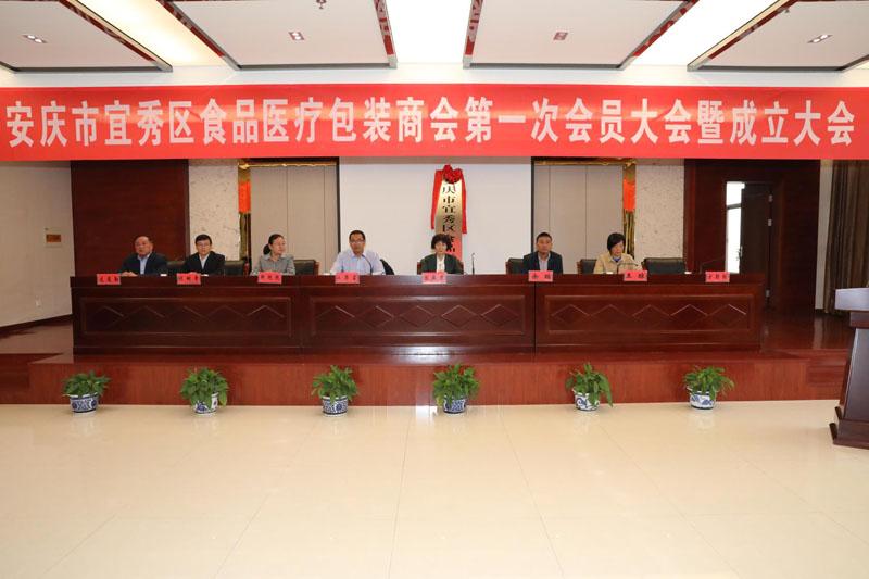 Long QiCheng, presidente de KMNPack, se desempeñó como presidente ejecutivo de la primera cámara de comercio de envases médicos