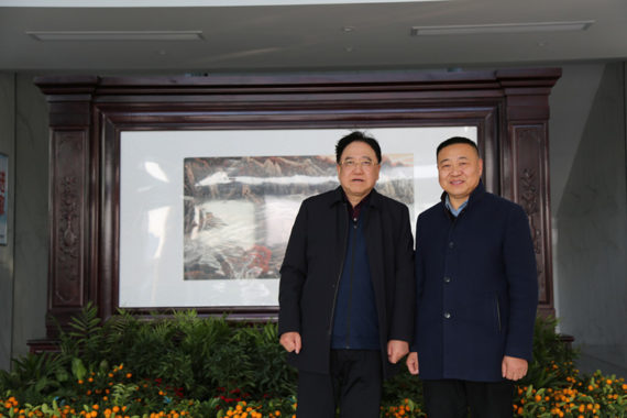 Kang mingna da una cálida bienvenida al académico Qian Yitai para investigar y negociar la cooperación