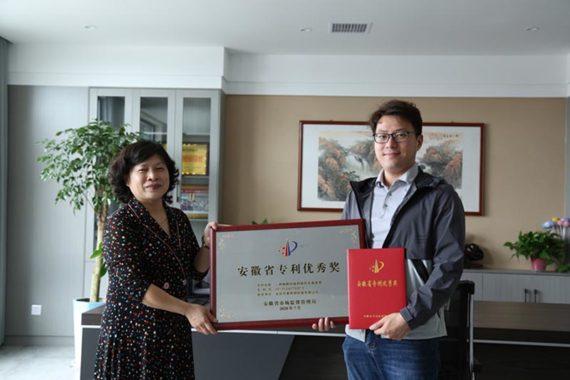 Kangmingna ganó el Premio de excelencia en patentes de la provincia de Anhui